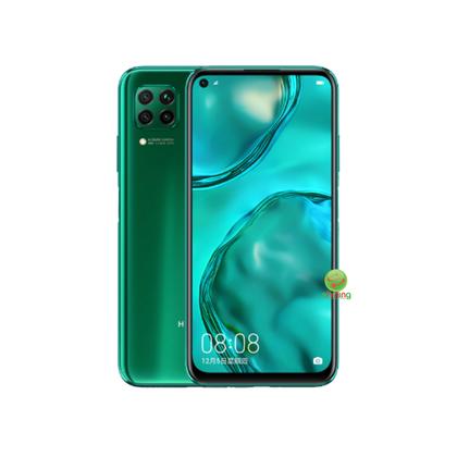 Huawei Nova 7I (JNY-LX2)(128GB ROM 8GB RAM)(Crush Green)