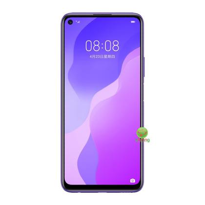 Huawei Nova 7 SE (CDY-NX9B)(128GB ROM 8GB RAM)(Midsummer Purple)