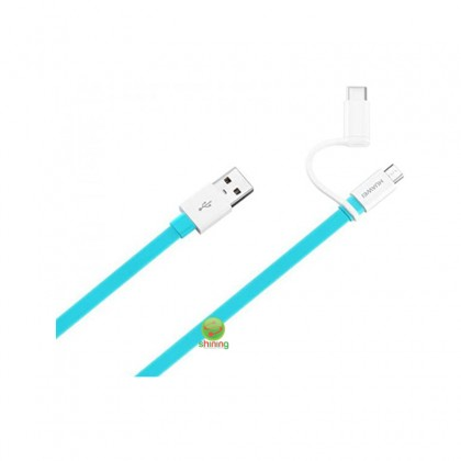 HUAWEI 2IN1 AP55S (USB + TYPE C) MICRO USB CABLE 1.5M BLUE