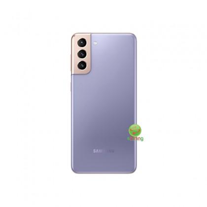 Samsung Galaxy S21+ 5G (SM-G996B/DS)(8GB RAM 128GB ROM)(Phantom Violet)